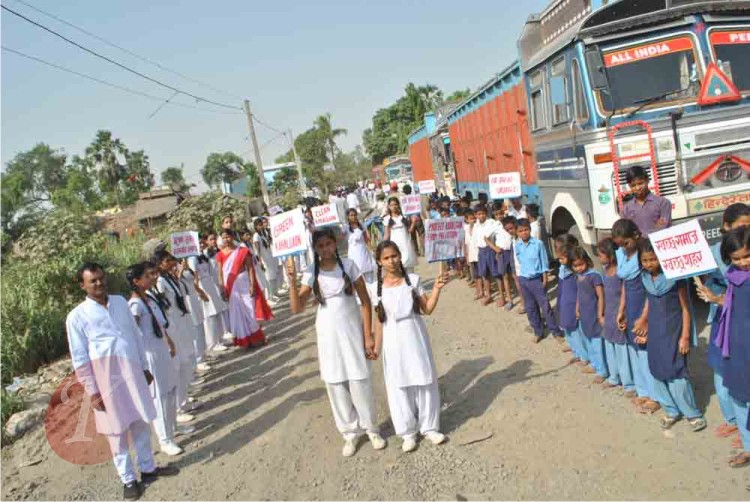 Human Chain Protest Against Pollution Encroachment in Kahalgaon