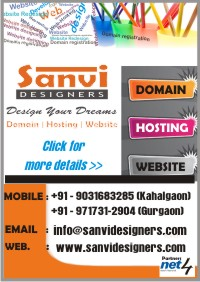 Website Designing in kahalgaon Bhagalpur, call 9911557835