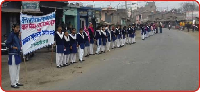 Kahalgaon-Human-chain-for-awareness-of-dowryeradication-and-child-marriage